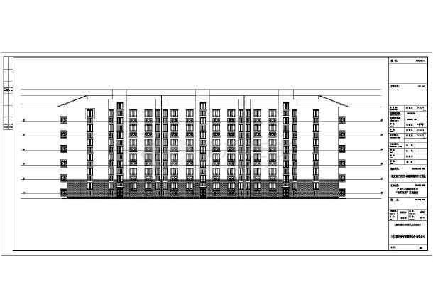 重庆木洞镇农民新村6层住宅楼施工图纸(建筑,结构,水电)