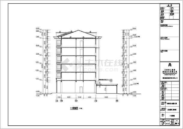 某地四套6层砌体结构住宅楼建筑设计方案图纸