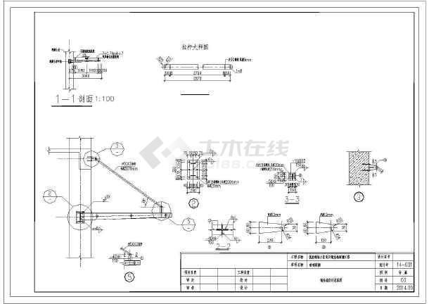 哈尔滨某小区钢结构雨棚工程施工图