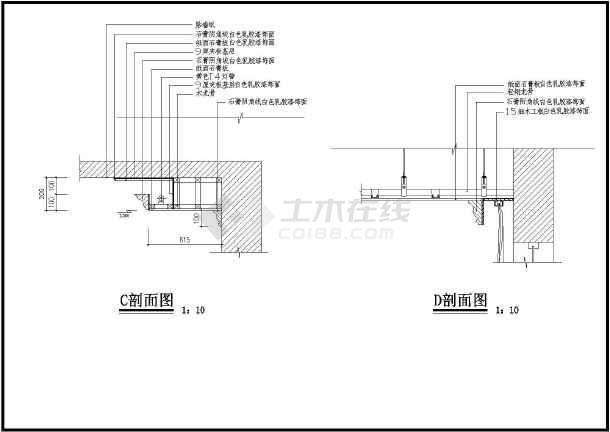 【重庆】某古典欧式跃层室内装修施工图