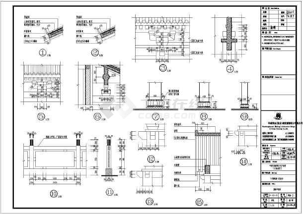 汉代仿古宫殿群建筑全套施工图