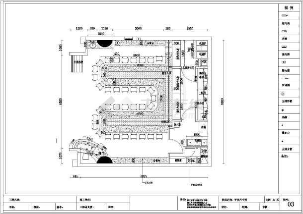 寿司店整套室内装修设计图纸