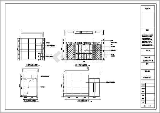 某公共卫生间图纸更衣室装修设计cad施工图_什么ic上代表意思女性图片