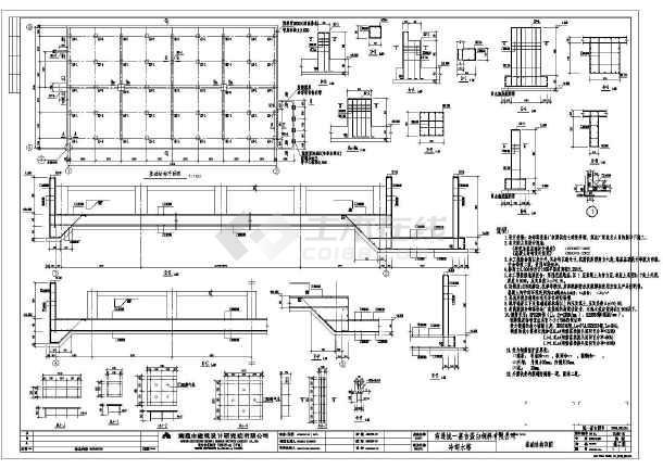 2500t/h冷却塔水池土建结构图