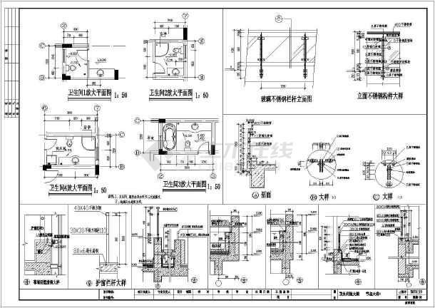 某地3层别墅结构设计施工图(含建筑设计)