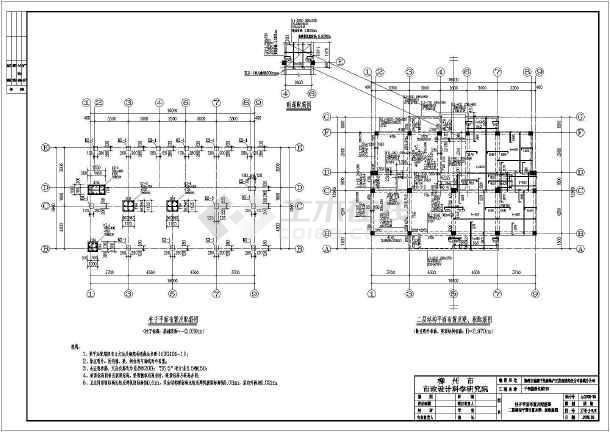 柳州市6层底框结构住宅结构施工图