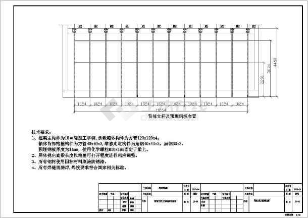 某地体育场LED钢结构v图纸施工图_cad图纸下8m61图纸图片
