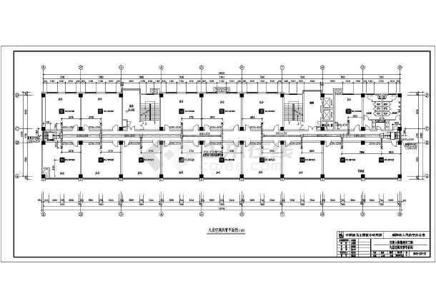 系统空调设计施工图