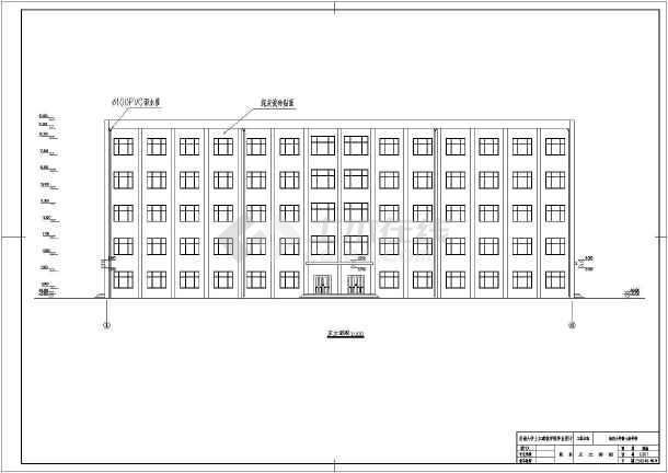 相关专题:教学楼毕业设计全套教学楼毕业设计图纸教学楼毕业设计中学图片