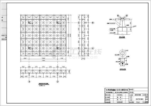 某地钢结构加油站网架结构设计施工图_cad图刀明月天涯图纸豪宅图片