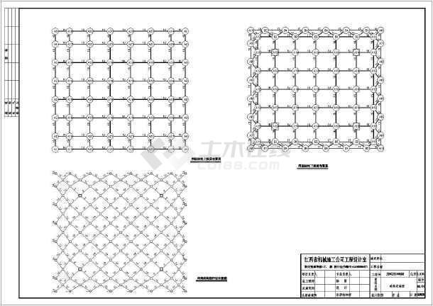 某地钢结构加油站网架结构设计施工图