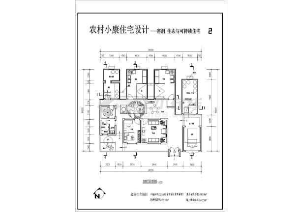 陕北2层砌体结构小康别墅建筑专业施工图