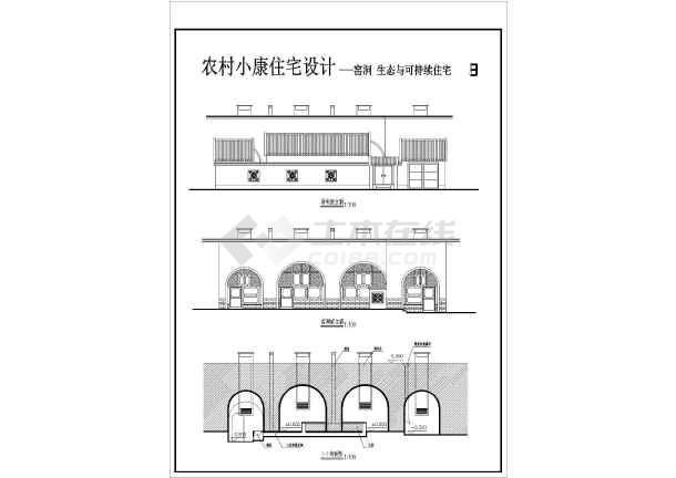 一层平面图,二层平面图,屋顶平面图,正立面图,1-1剖面图,马头墙详图