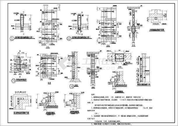 某3层中小学教学楼结构加固设计图纸
