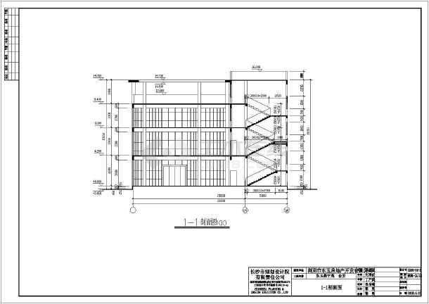 浏阳某四层框架结构会所建筑方案图(弧形平面方案设计