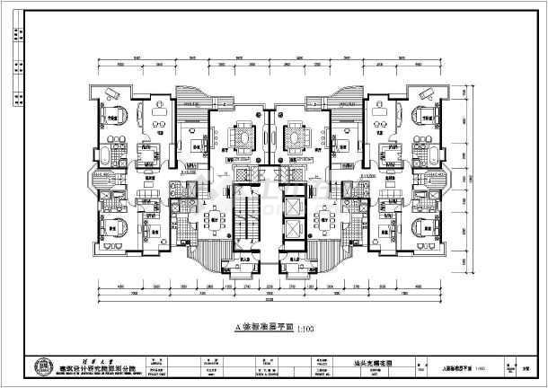 某地区高层点式住宅平面户型图汇总大全