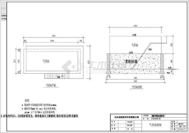 某地区印染厂土建半径图及全套流程图_cad图标注怎样cad园设置中过的心工艺图片