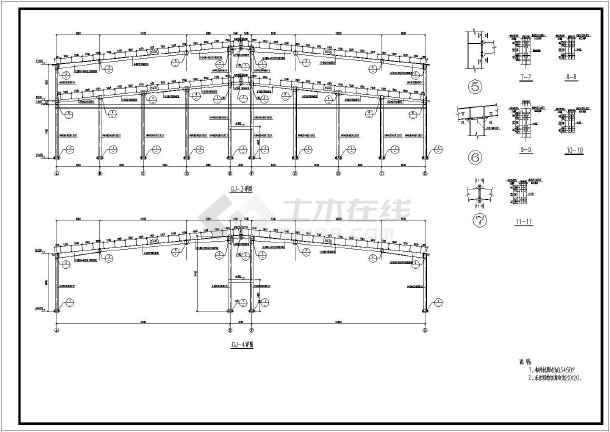 框架结构车间结构全套图纸简介:  有钢结构设计总说明,基础平面布置图