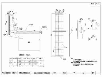 阳台护栏设计图
