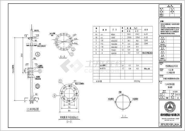 中国移动15米和20米路图纸施工图_cad图纸下灯杆激光灯具图片