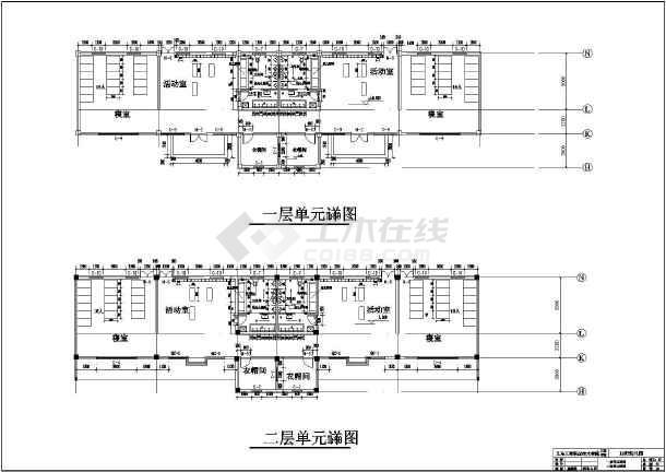 某地幼儿园建筑平面设计图
