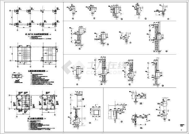 图纸 建筑结构图 框剪结构图纸
