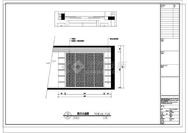 某地三室住宅室内装修设计全套施工图
