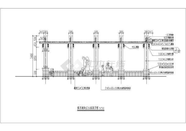廊架顶,底平面图,基础平面图