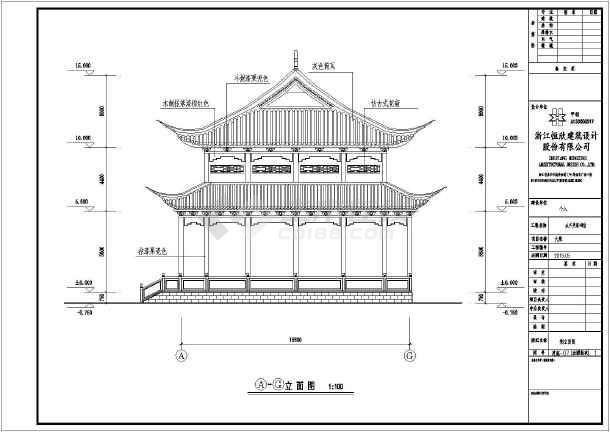某地一层混凝土结构家族宗族祠堂建筑设计施工图