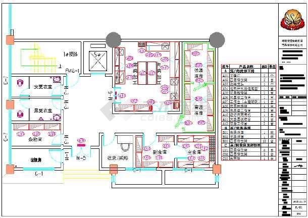 某图纸厨房水、电排烟v图纸图片客车_cad方案图纸商用豪图纸沃图片