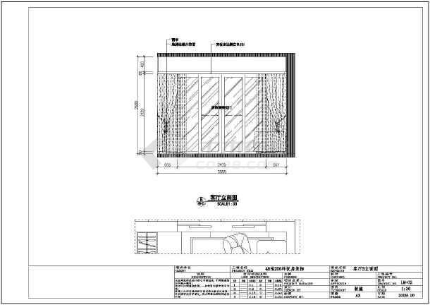 平面布置图•设计说明•两室两厅•室内装修•施工图