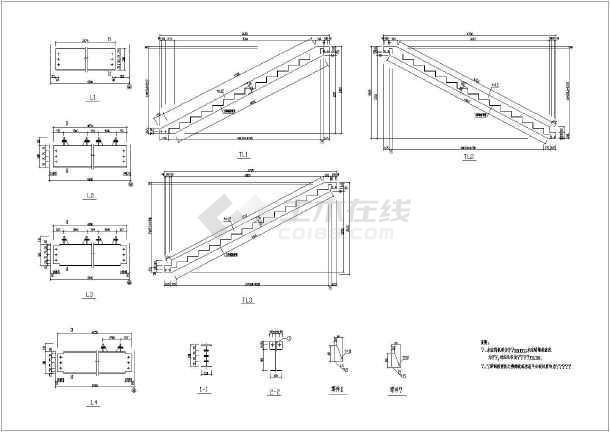 楼梯结构设计详图大全