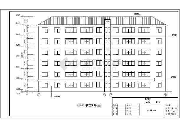 某六层砖混商住楼建筑,结构施工图