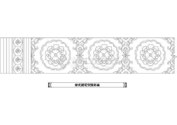 相关专题:cad装饰画图块下载中式图块玻璃盒子中式风格cad图块cad