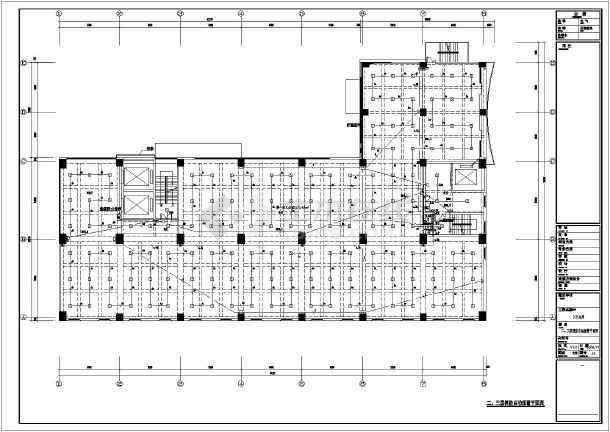 空间 设计/某单位一栋5层的大空间办公场所电气设计/图5