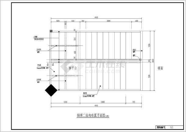 某地框架结构会所加建钢结构设计施工图