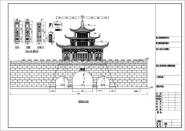 建筑各层平面图,屋顶平面图
