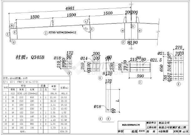 图纸 建筑结构图  厂房结构设计  轻钢结构厂房  某地带行车单层门式