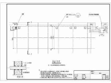 某300立方地下蓄水池建筑设计施工图