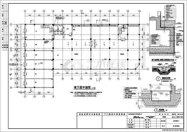 该工程为江西省婺源县某地四层框架结构住宅建筑设计施工图纸,该图纸