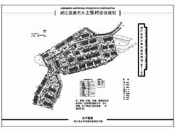 村庄规划平面图