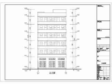 私人楼房设计图