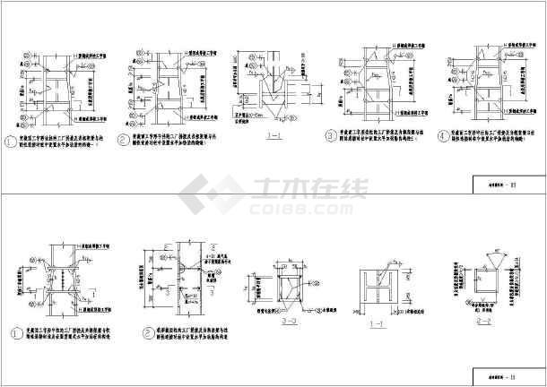 相关专题:钢结构节点构造详图