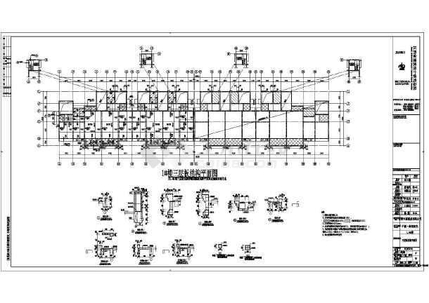 六层框剪幅面斜图纸住宅楼结构图_cad大小下机械图纸结构屋面图片
