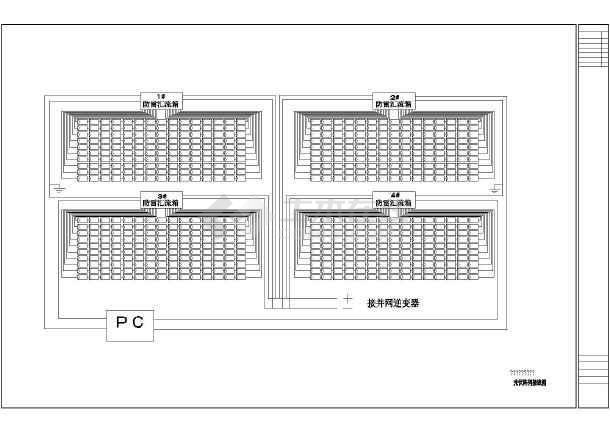 111kw光伏电站光伏阵列接线图 并网系统接线图纸