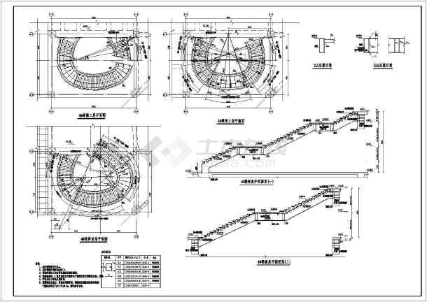 螺旋板式换热器结构图图片