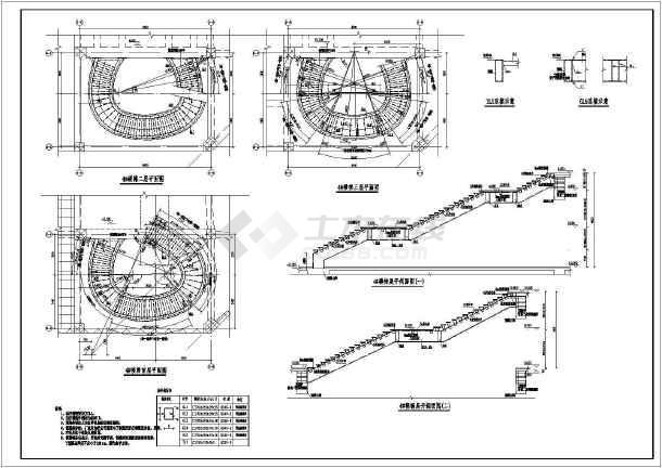 某大跨度钢结构螺旋楼梯结构施工图