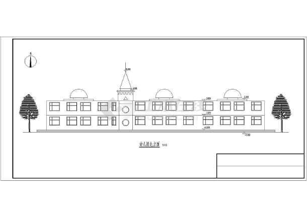 某六班幼儿园建筑设计图(毕业设计)