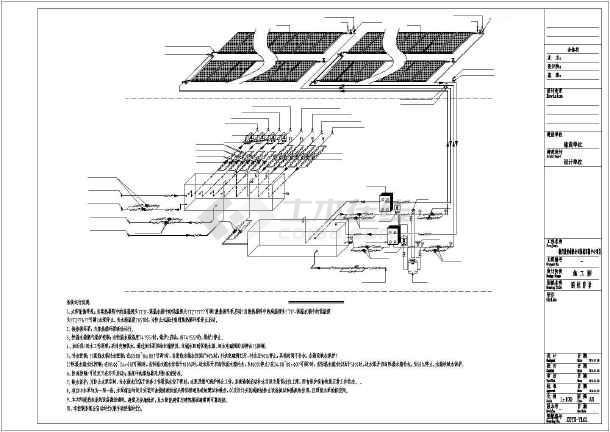 太阳能供暖系统设计与安装大全免费下载