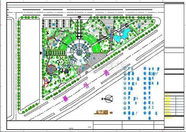 小型公园设计平面图